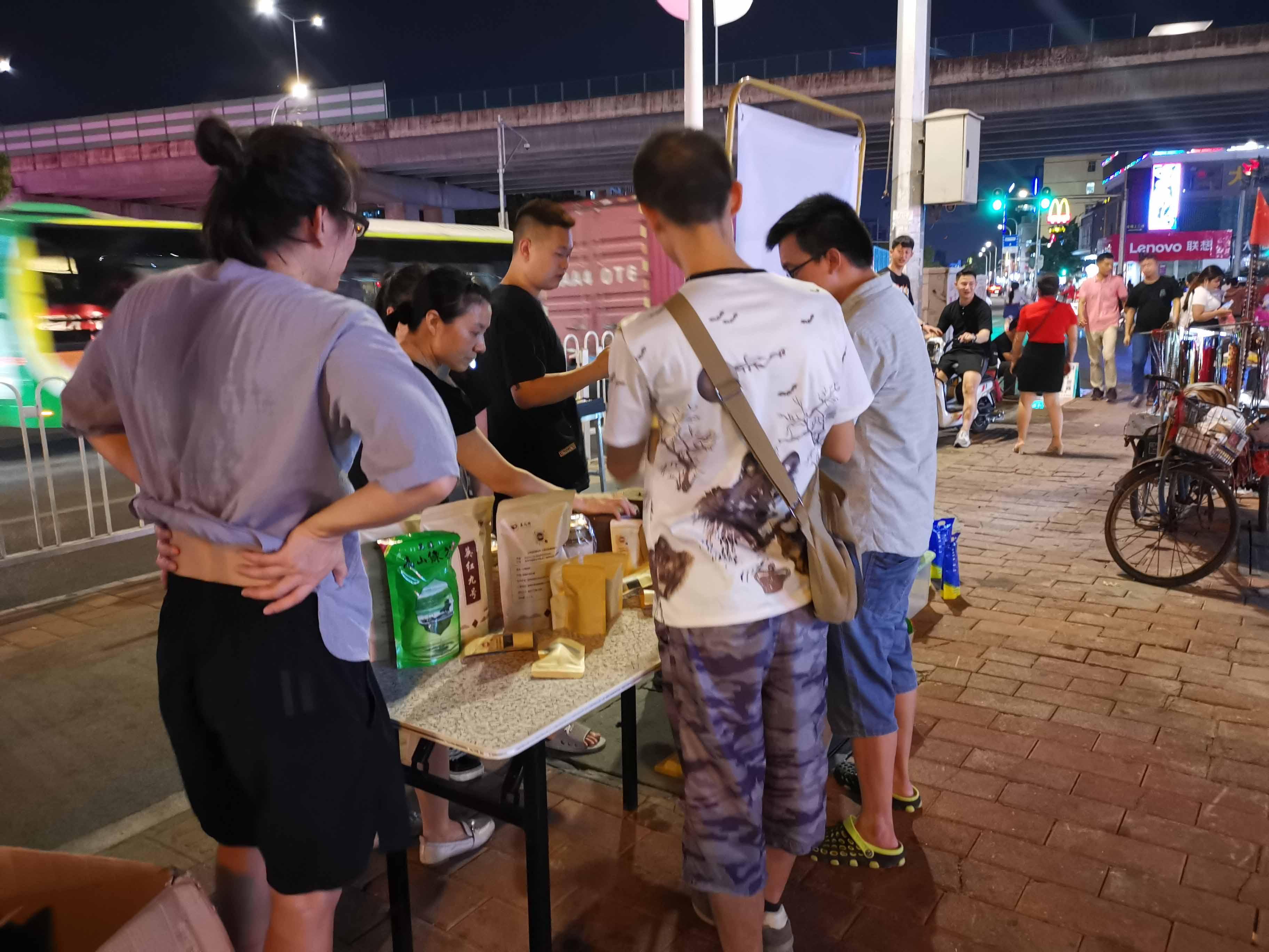 茶叶地摊文化交流